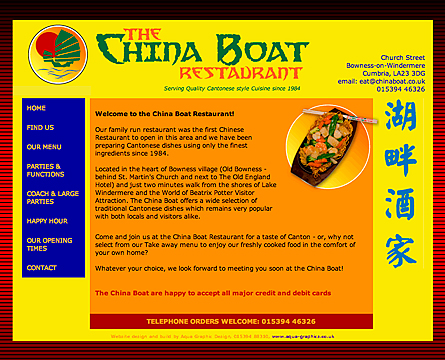 www.chinaboat.co.uk